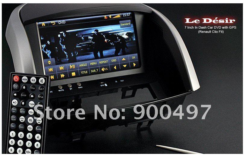 Le Desir C700 - автомобильная магнитола, 7