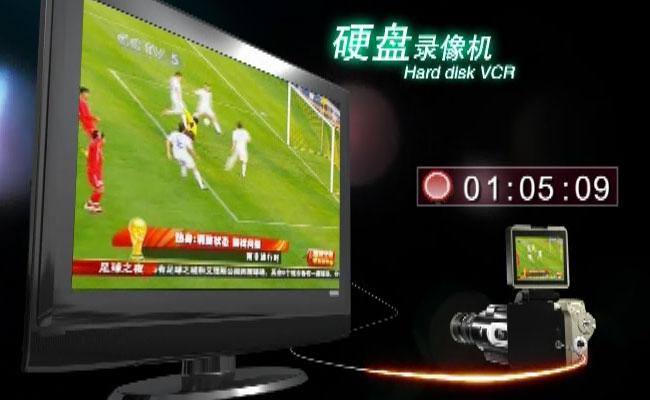 PROTAX HD9100 - цифровая камера, 16MP, HD 720P, 2.5