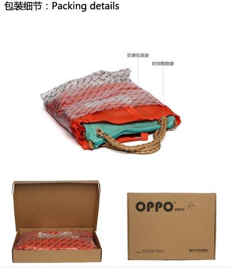Женская сумка G1-199