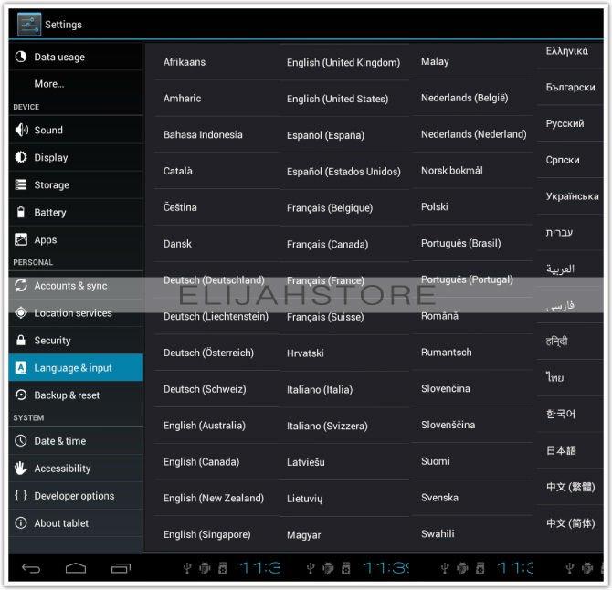 Aoson M7L - планшетный компьютер, Android 4.0.4, 7