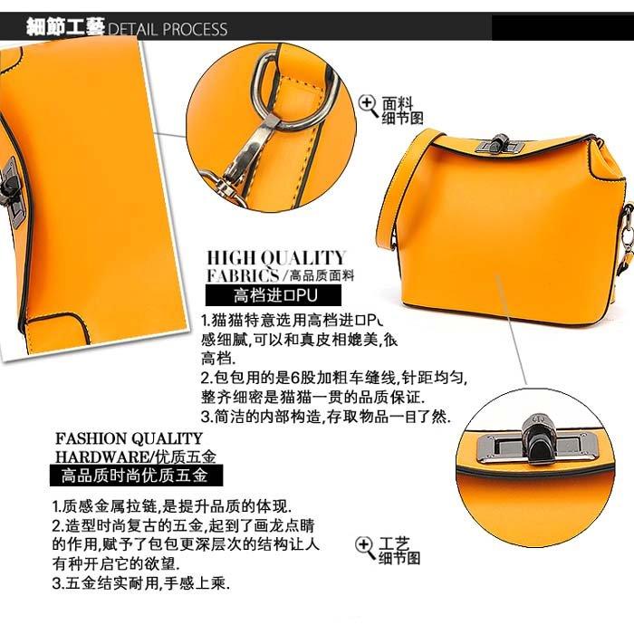 Модные дамские сумки из полиуретановой кожи TM-032