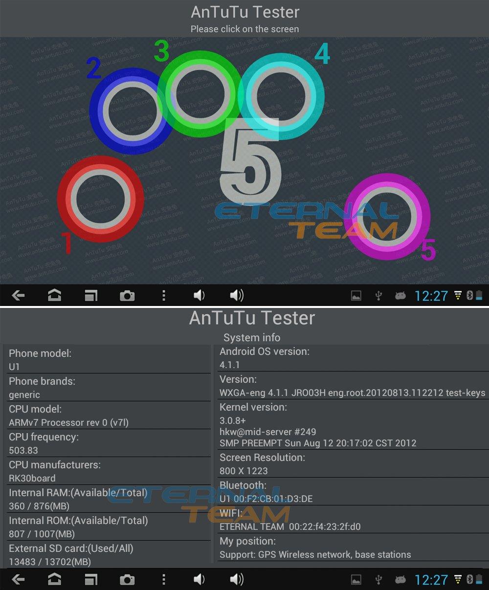 Pipo Up U1 - планшетный компьютер, Android 4.1.1, 7