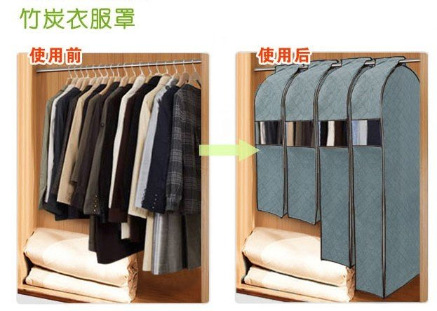 Мешок от пыли, для одежды в шкафу
