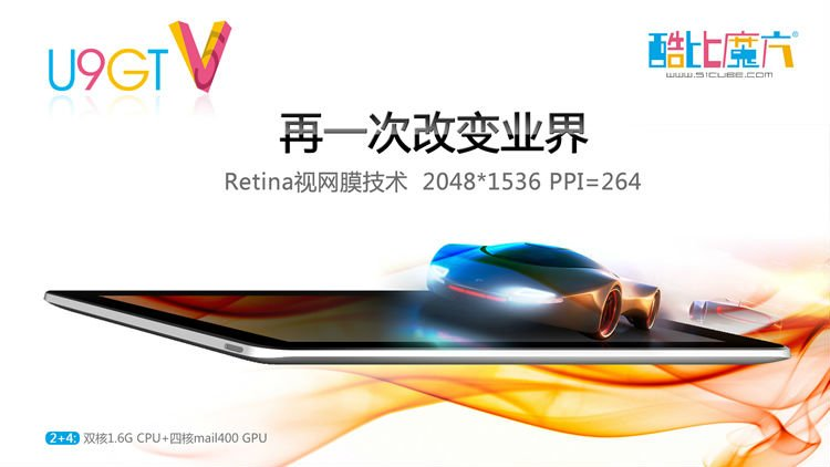 Cube U9GT - планшетный компьютер, Android 4.1.1, 9.7
