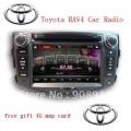 "MIC-45 - автомобильная магнитола, 7"" TFT LCD, Touch Screen, GPS, 128MB RAM, TV/FM, MP3/MP4, CD/DVD, Bluetooth для Toyota RAV4"