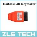 Устройство для копирования ключей транспондера 4D для автомобилей Daihatsu