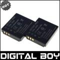 CGA-S005 - 2 аккумулятора Li-ion 1200 мАч для PANASONIC DMC-FX8GN; Leica D-LUX2