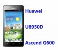 "Huawei U8950D Ascend G600 - смартфон, Android 4.0.4, Qualcomm MSM8225 (2x1.2GHz), qHD 4.5"" IPS, 768MB RAM, 4GB ROM, 3G, Wi-Fi, Bluetooth, GPS, 8MP задняя камера, 0.3MP фронтальная камера"