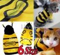 """Утепленный костюм """"Пчелка"""" для животных"""