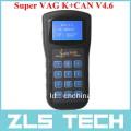 Super VAG K+CAN V4.6 - автотсканер для автомобилей концерна VAG