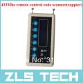 Дистанционный сканер кодов, 433Mhz