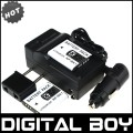 NP-BK1 - 3 аккумулятора + зарядное устройство + автомобильное зарядное устройство для Sony Cyber-Shot DSC S750 DSC S780