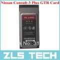 GTR Card - модуль расширения для Nissan Consult 3