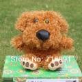 Мягкая игрушка - пес-повторюшка
