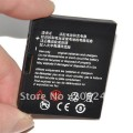 Аккумулятор 1550mАh для ZTE F188