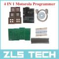 Программатор Motorola 4 в 1: 912, 9S12, MC68HC08, 908