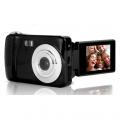 "iTwist FUCD - цифровой фотоаппарат, 12.1MP, 2.4"" TFT (поворачивающийся ЖК-дисплей)"