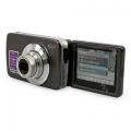 """DC-5700 - цифровая камера, 15MP, поворотный 2.4"""" TFT LCD, 4x цифровой зум, 5x оптический зум"""