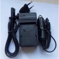 Зарядное устройство для Panasonik CGR-D220/CGR-D16S/CGR-D120/CGR-D16A