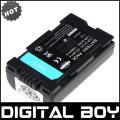 CGR-D08S - аккумулятор Li-ion 1300 мАч для Panasonic CGR-D120 D220E1B VW-VBD21