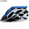 Велосипедный шлем, 4 цвета на выбор, размеры M/L