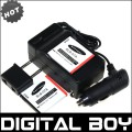 SLB-07A - 2 аккумулятора + зарядное устройство + автомобильное зарядное устройство для Samsung ST600 TL90 TL210 TL225 TL220