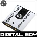NP-BK1 - аккумулятор Li-ion для Sony S750 S780 S950 S980