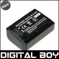 NP-FV50 - аккумулятор для Sony HDR-CX150E.HDR-CX170.HDR-CX300
