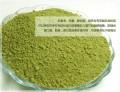 Matcha (Матча) упаковка 100г - зеленый чай в порошке