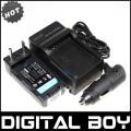 CGR-D08S - аккумулятор + зарядное устройство + автомобильное зарядное устройство для Panasonic CGP-D320T1B CGR-D08A