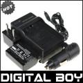NP-FV50 - аккумулятор + зарядное устройство + автомобильное зарядное устройство + штекер для Sony NP-FV30 NP-FV40