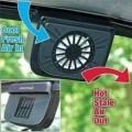 Автомобильный кулер на солнечных батареях