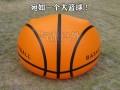 """Надувное кресло """"Баскетбольный мяч"""""""