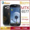 """Star B92M - смартфон, Android 4.0.4, MTK6577 (1.2GHz), 4.8"""" TFT LCD, 512MB RAM, 4GB ROM, 3G, Wi-Fi, Bluetooth, GPS, FM, 8MP задняя камера, 1.3MP фронтальная камера"""