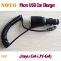 Автомобильное зарядное устройство для  Jiayu g4 jyg4 mtk6589