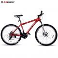 """Велосипед горный 26"""", 21 скорость, дисковые тормоза, алюминиевая рама"""