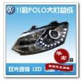Набор светодиодных фар с ксеноном для Volkswagen Polo 2011, 4300K