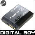 NP-FR1 - аккумулятор для Sony Cyber-shot DSC-V3 DSC-T50 DSC-T30