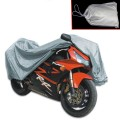 Защитный чехол для мотоцикла, водоотталкивающий и воздухопроницаемый материал
