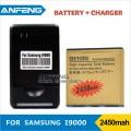 Аккумулятор на 2450mAh + Зарядное устройство для Samsung Galaxy S i9000