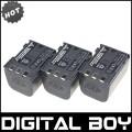 NB-2L12 - 3 аккумулятора для Canon MVX300 MVX30i MVX330i