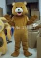 Ростовая кукла педведь