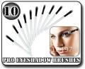 Кисти для теней 10 Pro (10 шт.)