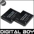DMW-BCM13E - 2 аккумулятора 1250 мАч Li-ion для PANASONIC DMC-ZS30 TZ40 TZ41 TS5 FT5