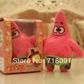 Мягкая игрушка Патрик Стар, говорящий, на присоске