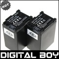 BP827 - 2 аккумулятора для Canon HF20 HF21 HF S11 HF S10 HF11