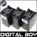 BP-827 - 3 аккумулятора для Canon HF20 HF21 HF S11 HF S10 HF11