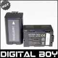 CGR-D16S - 2 аккумулятора Li-ion 2200 мАч для Panasonic CGR-D210 VW-VBD33 VW-VBD25