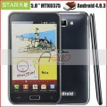 "Star N8000 - смартфон, Android 4.0.3, MTK6575 (1GHz), 5"" TFT LCD, 512MB RAM, 4GB ROM, 3G, Wi-Fi, Bluetooth, GPS, FM, 5MP задняя камера, 1.3MP фронтальная камера"