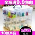 Ящик из прозрачного пластика с 6 отделениями и крышкой